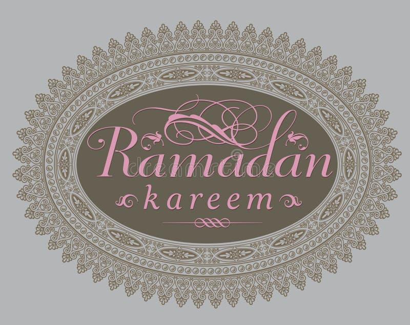 ?Ramadan Kareem? - una guarnizione royalty illustrazione gratis