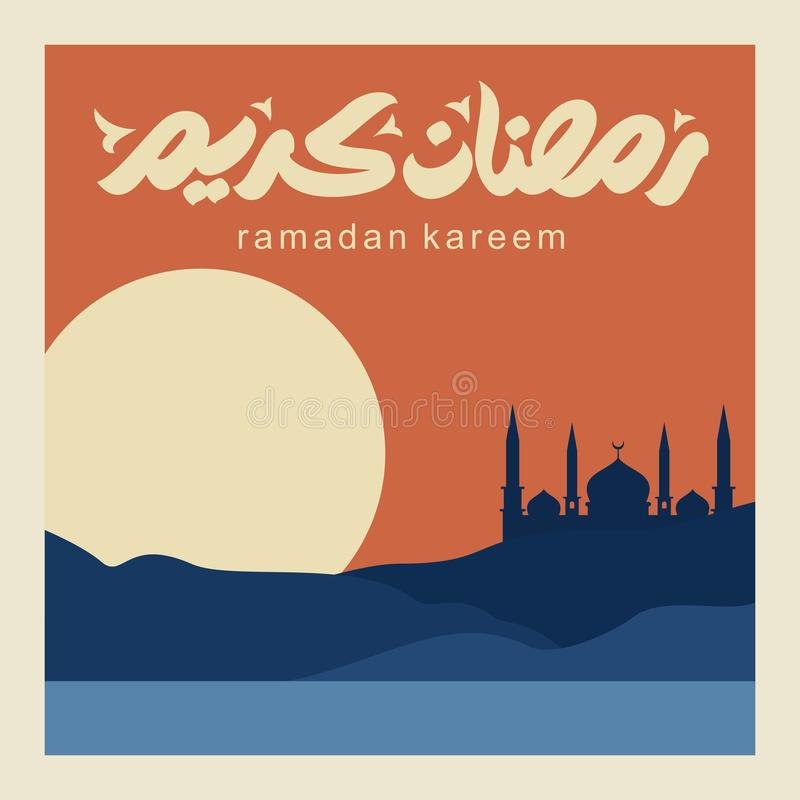 Ramadan Kareem unikalna kaligrafia ilustracja wektor
