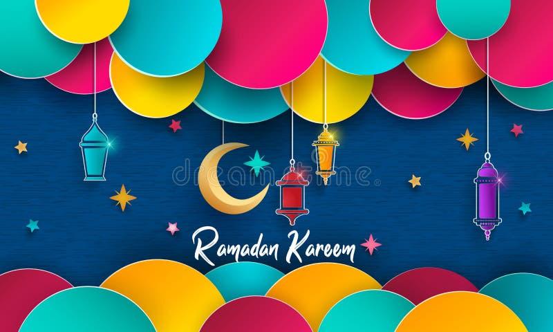 Ramadan Kareem-vakantieachtergrond P aper gesneden stijl royalty-vrije illustratie