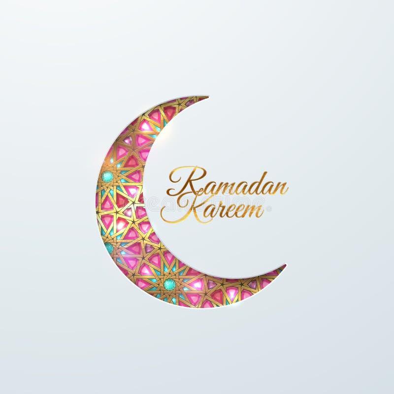 Ramadan Kareem Vector illustratie royalty-vrije stock afbeelding