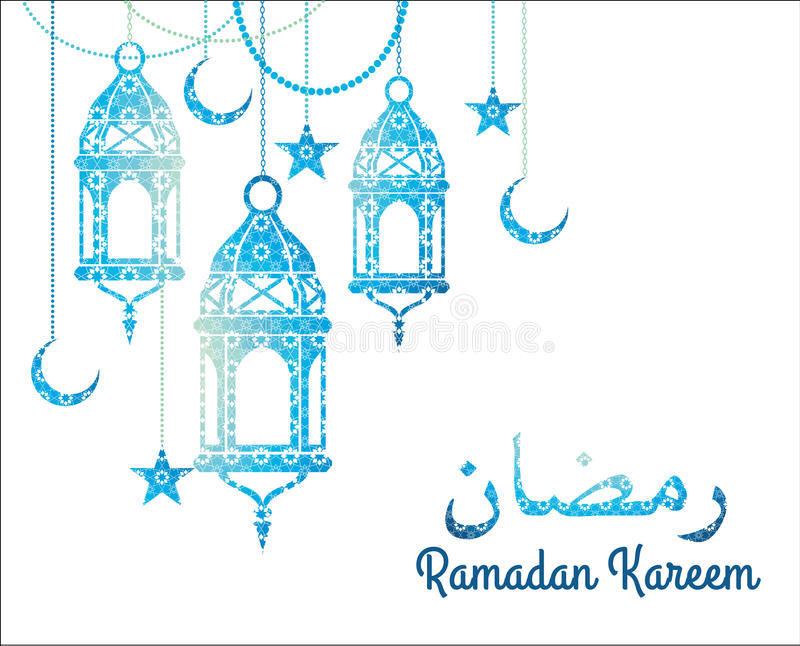 Ramadan Kareem Vector illustratie vector illustratie