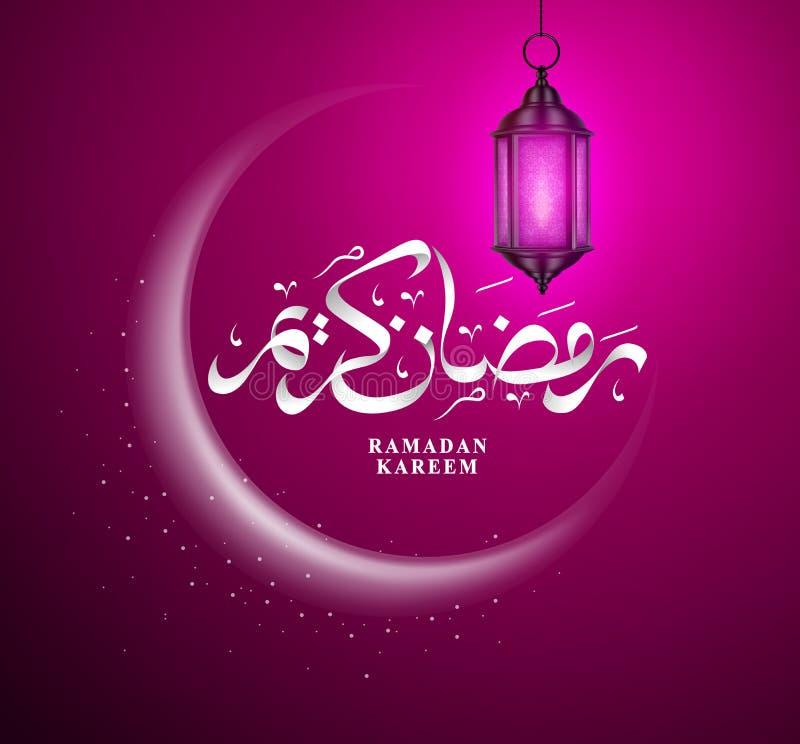 Ramadan Kareem vektorauslegung Sichelförmiger Mond mit fanous oder Laterne stock abbildung