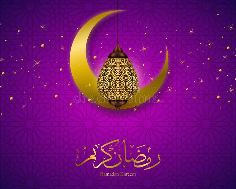 Ramadan Kareem vektorillustration vektor illustrationer