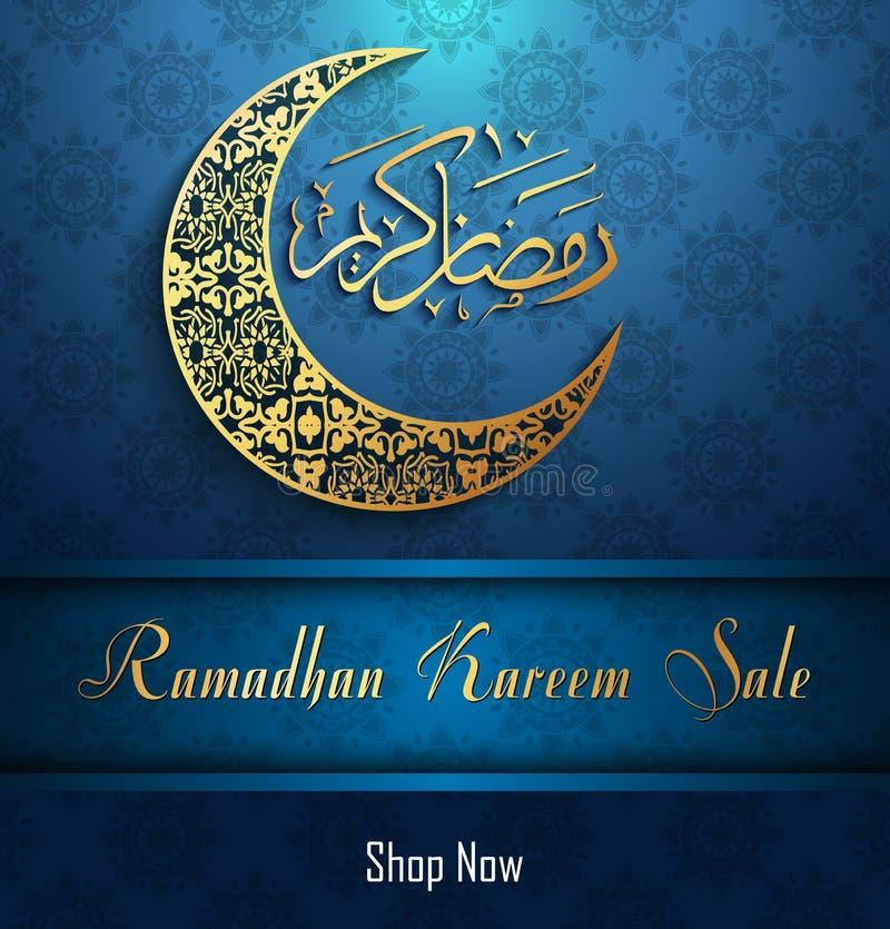 Ramadan Kareem-Verkauf mit sichelförmigem Mond und arabischer Kalligraphie lizenzfreie abbildung