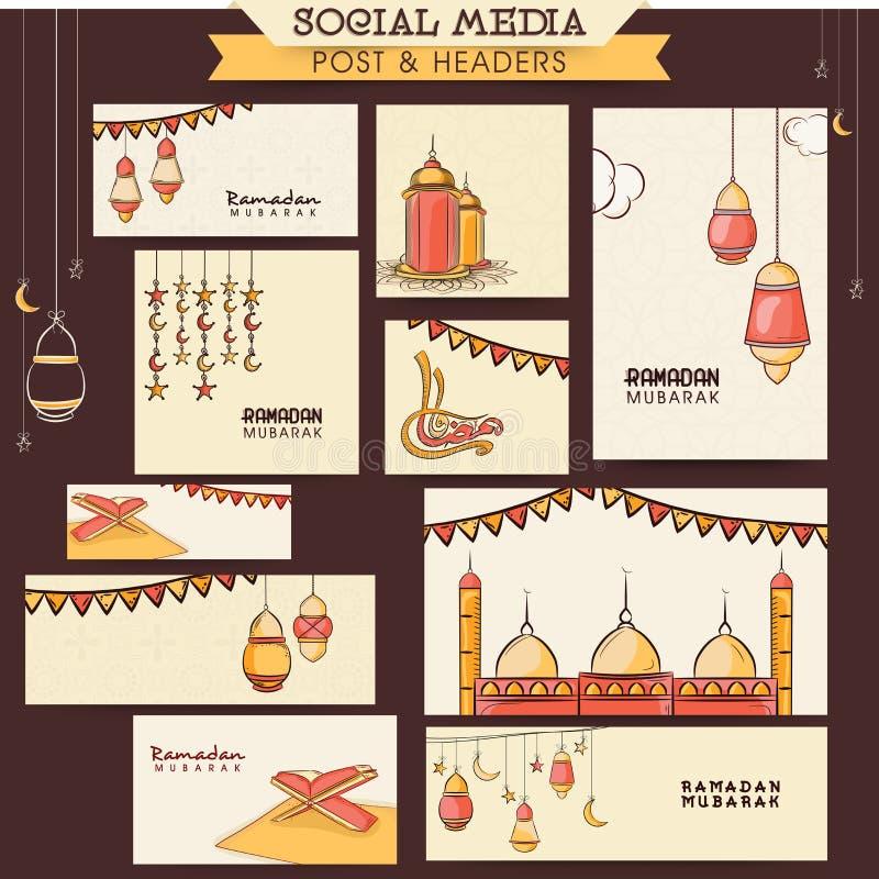 Ramadan Kareem-vierings sociale media posten en kopballen vector illustratie