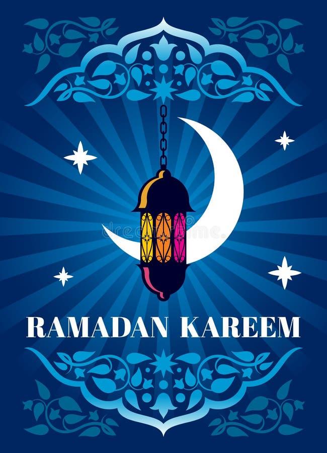 Ramadan Kareem-vierings vector Arabische achtergrond met kalligrafie en moskee