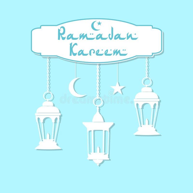 ramadan kareem Vita lyktor i orientalisk stil hänger på kedjor stjärna halvmånformig Lyckönsknings- inskrift Med a royaltyfri illustrationer