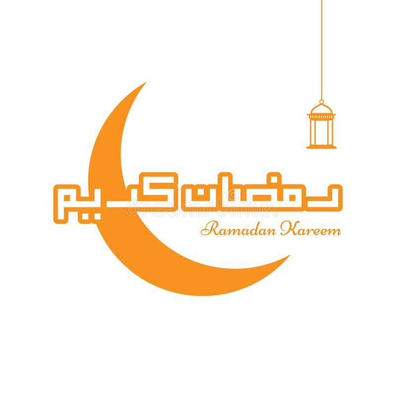 Ramadan kareem w kufic kaligrafii ciemnym tle z geometrycznym wzorem, lampionem i cienia meczetem, fotografia royalty free