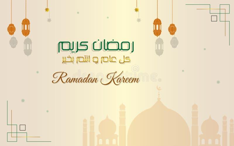 Ramadan kareem w kufic złocistej kaligrafii ciemnym tle z geometrycznym wzorem, lampionem i cienia meczetem, fotografia stock