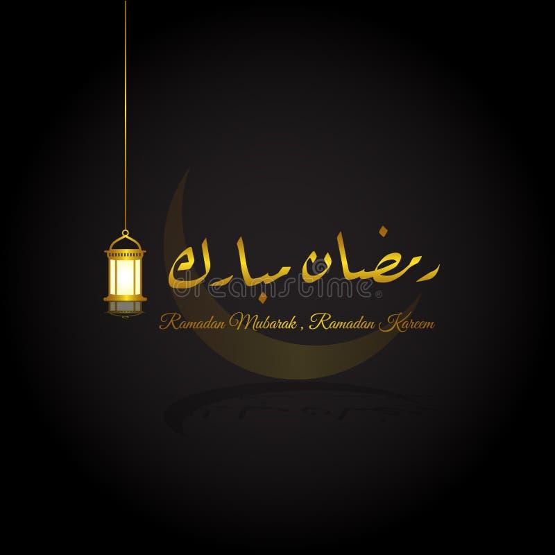 Ramadan kareem w ruqa kaligrafii ciemnym tle z geometrycznym wzorem, lampionem i cienia meczetem, fotografia royalty free