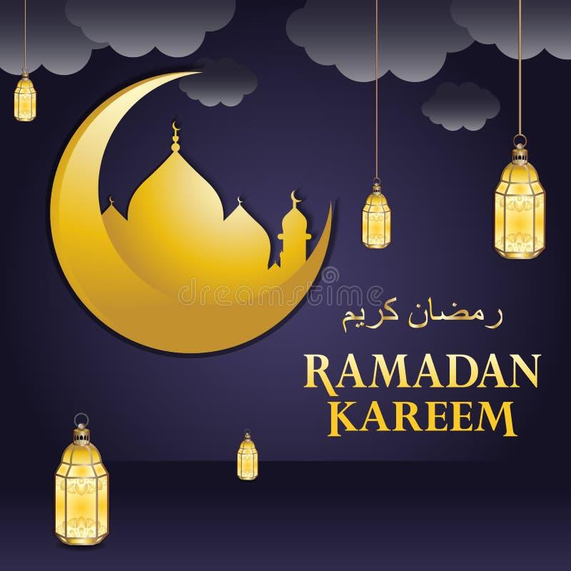 Download Ramadan Kareem Wallpaper Design Template. Stock Vector - Illustration of hari, kareem: