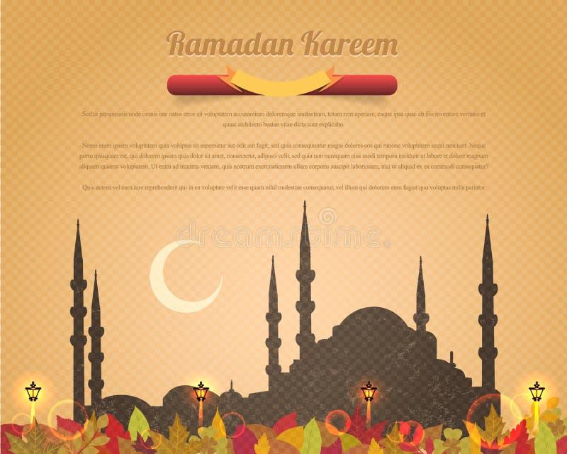 Ramadan Kareem Wektorowego Projekta Stary Papierowy Tło ilustracja wektor