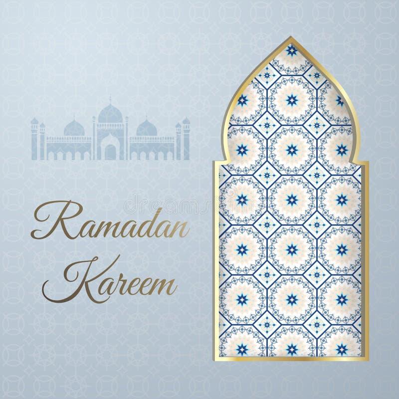 Ramadan Kareem wektorowy ilustracyjny złocisty arabeskowy powitanie, szczęśliwy miesiąc Ramadan, Arabski okno, sylwetka meczet ilustracji
