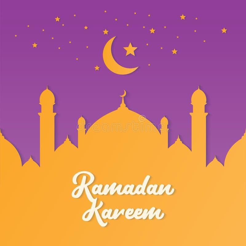Ramadan Kareem wektoru ilustracja Elegancki Ramadan powitanie z Meczetowym kopuła projektem papierowy sztuka styl ilustracja wektor