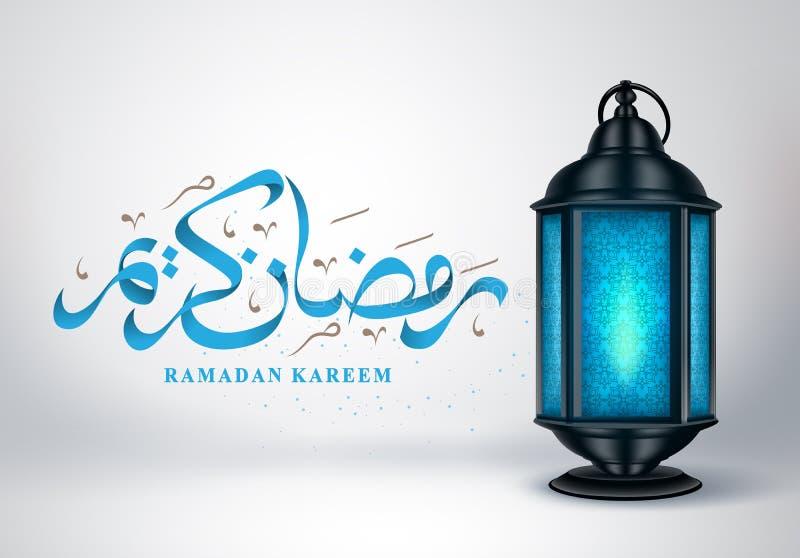 Ramadan Kareem wektoru kartka z pozdrowieniami Fanous lub lampion z Ramadan kareem teksta arabską kaligrafią ilustracji