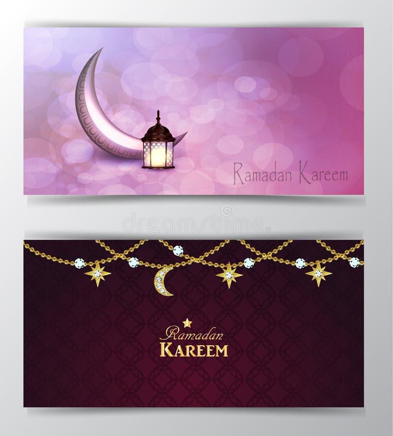 Ramadan Kareem wita islamskiego projekta symbol ilustracji