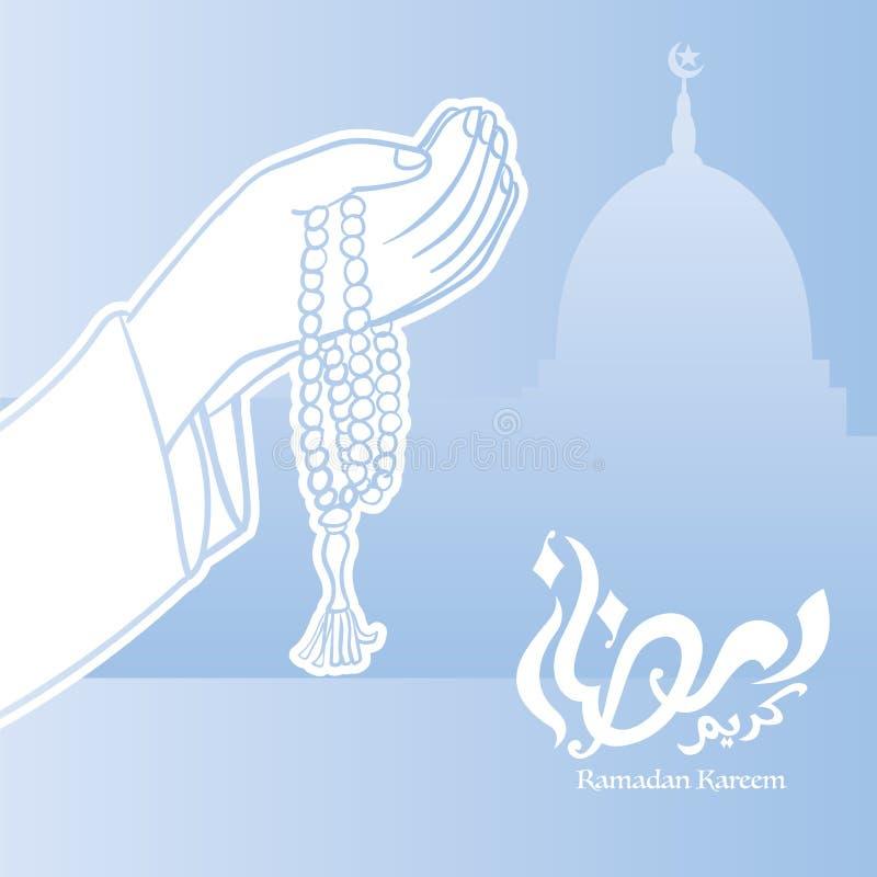 Ramadan Kareem y mano que ruegan con las gotas - Vector el ejemplo libre illustration