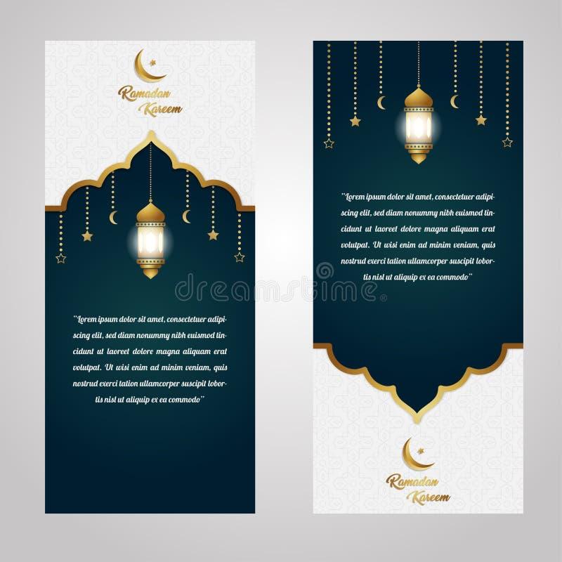 Ramadan Kareem zaproszenia karcianego projekta wyłączny sztandar royalty ilustracja