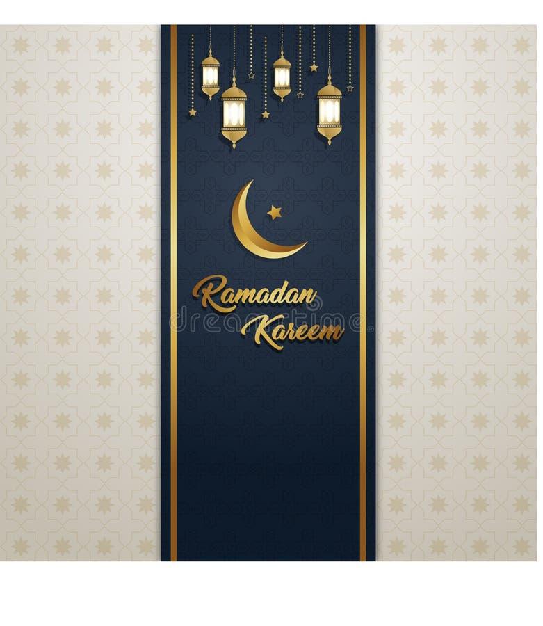 Ramadan Kareem zaproszenia sztandaru księżyc i lampionu tła wzór ilustracji