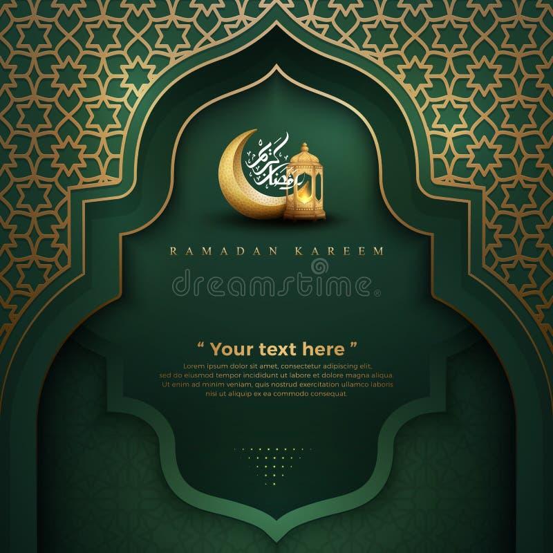 Ramadan kareem zieleni tło z kombinacją olśniewający złociści lampiony, geometryczny wzór, półksiężyc księżyc i język arabski, ilustracji