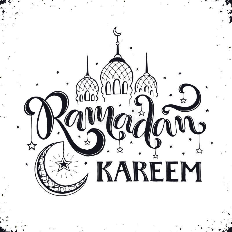 ramadan kareemaffisch royaltyfri illustrationer