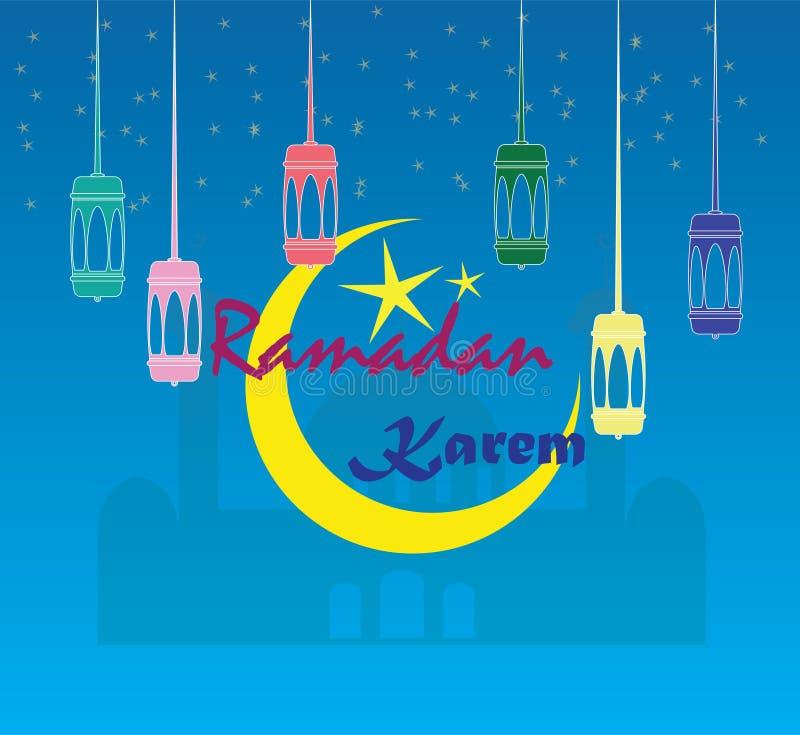 Ramadan Karem foto de stock royalty free