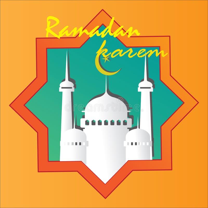 Ramadan Karem fotografia de stock royalty free