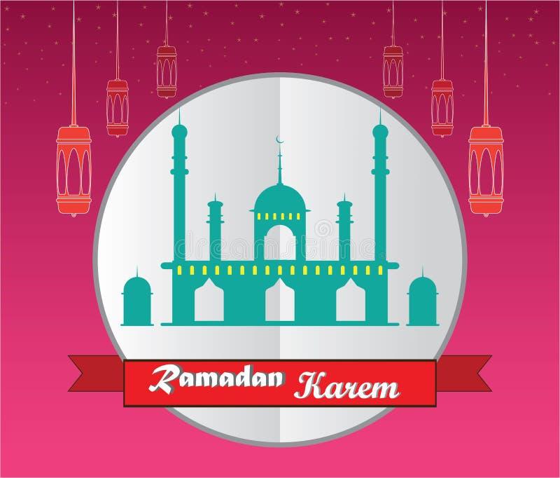 Ramadan Karem foto de stock