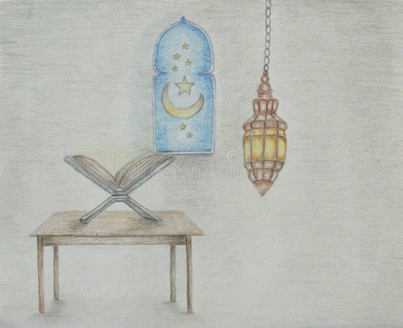 Ramadan Karim vector illustration