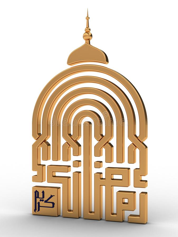 Ramadan Karim | Kufic