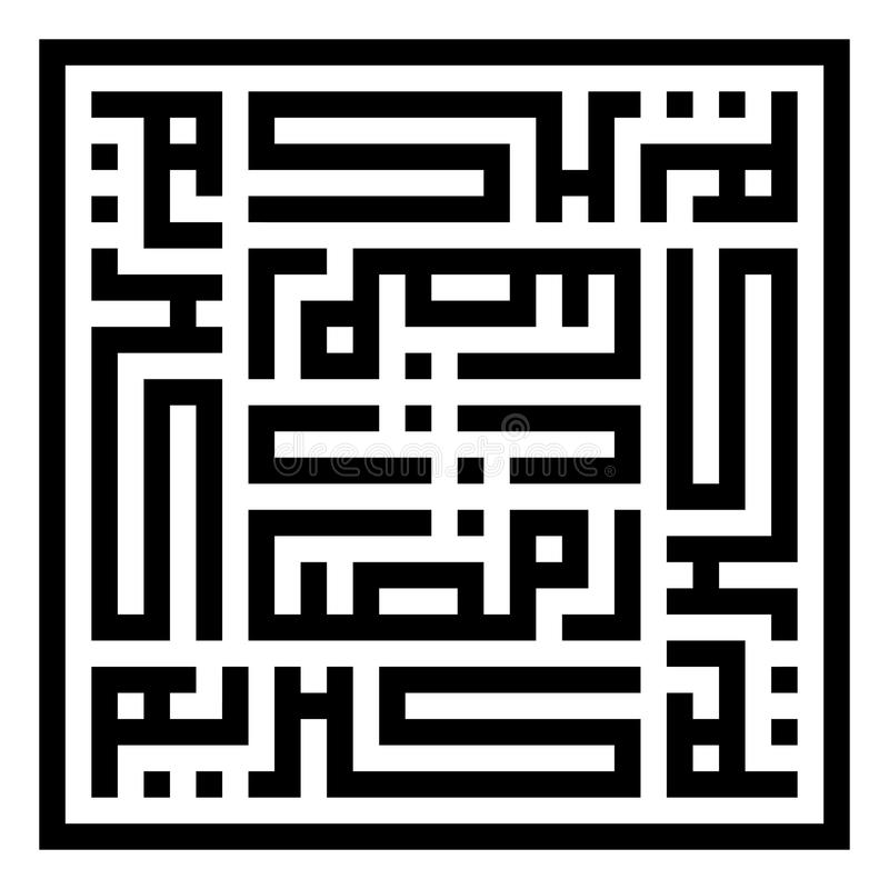Ramadan Karim   Kufic