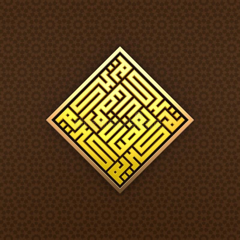 Ramadan Karim | Kufic illustrazione vettoriale