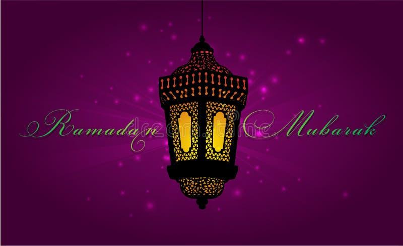 Ramadan Kartka z pozdrowieniami szablon