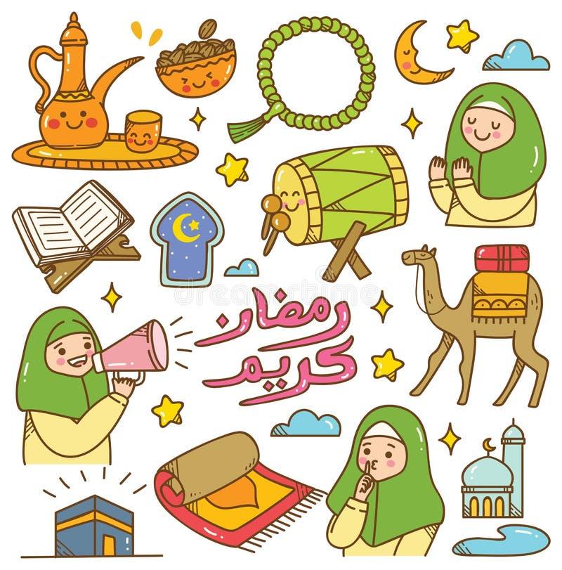 Ramadan kawaii doodle on white background vector illustration