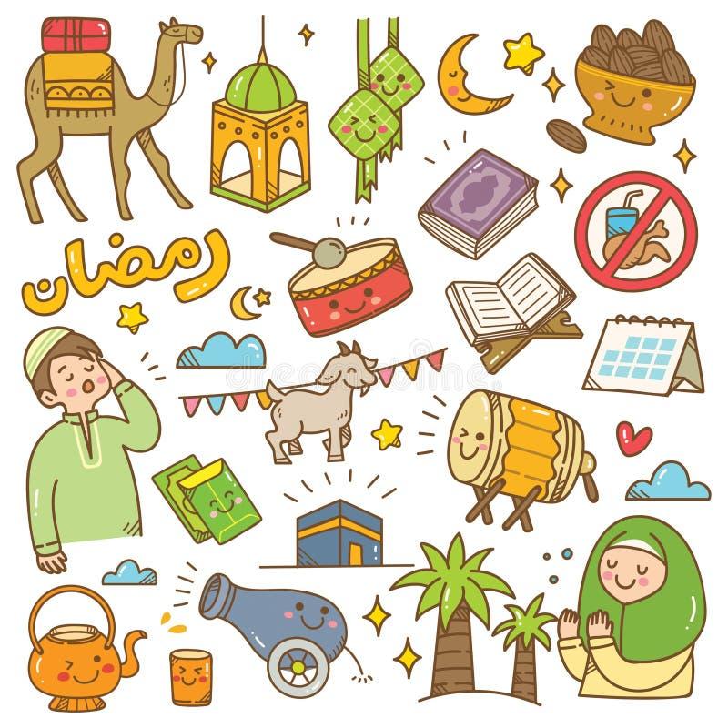 Ramadan kawaii doodles ilustracji
