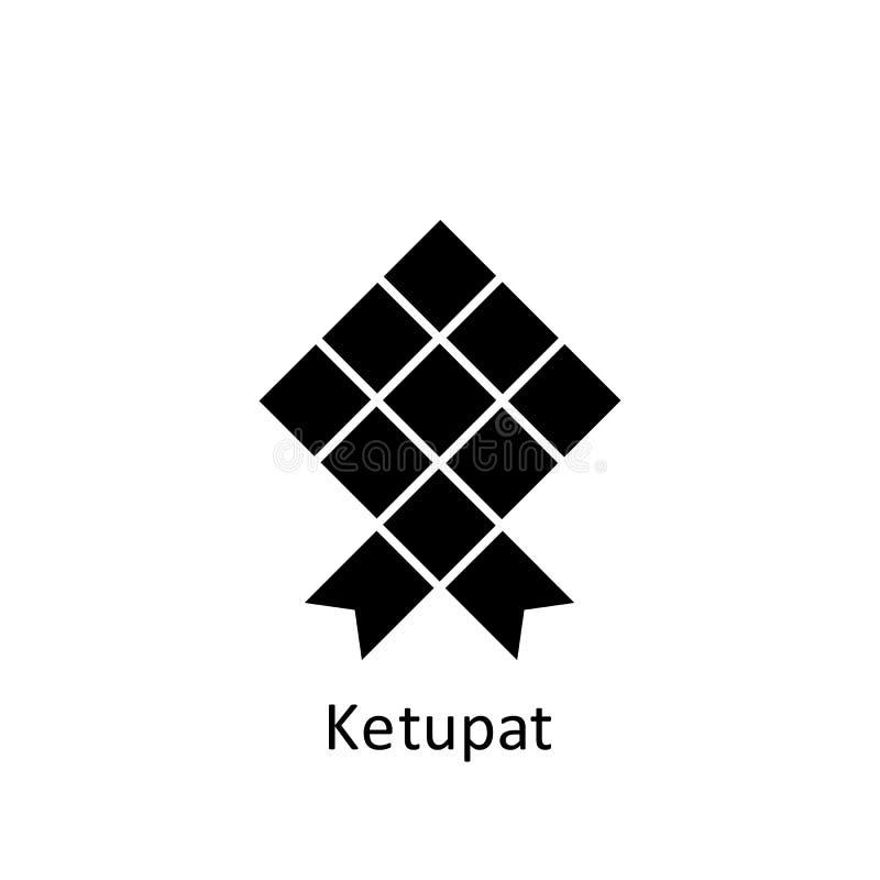 ramadan ketupatsymbol Beståndsdel av Ramadanillustrationsymbolen Det muslimska, islamtecknet och symboler kan användas för ren stock illustrationer