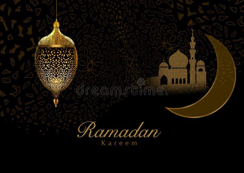 ramadan korthälsning royaltyfria foton