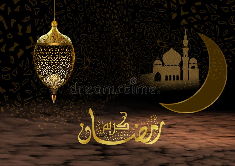 ramadan korthälsning royaltyfri illustrationer