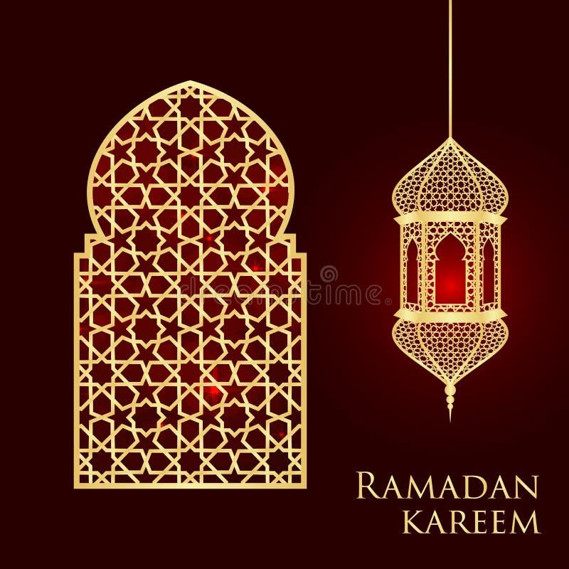 ramadan korthälsning stock illustrationer