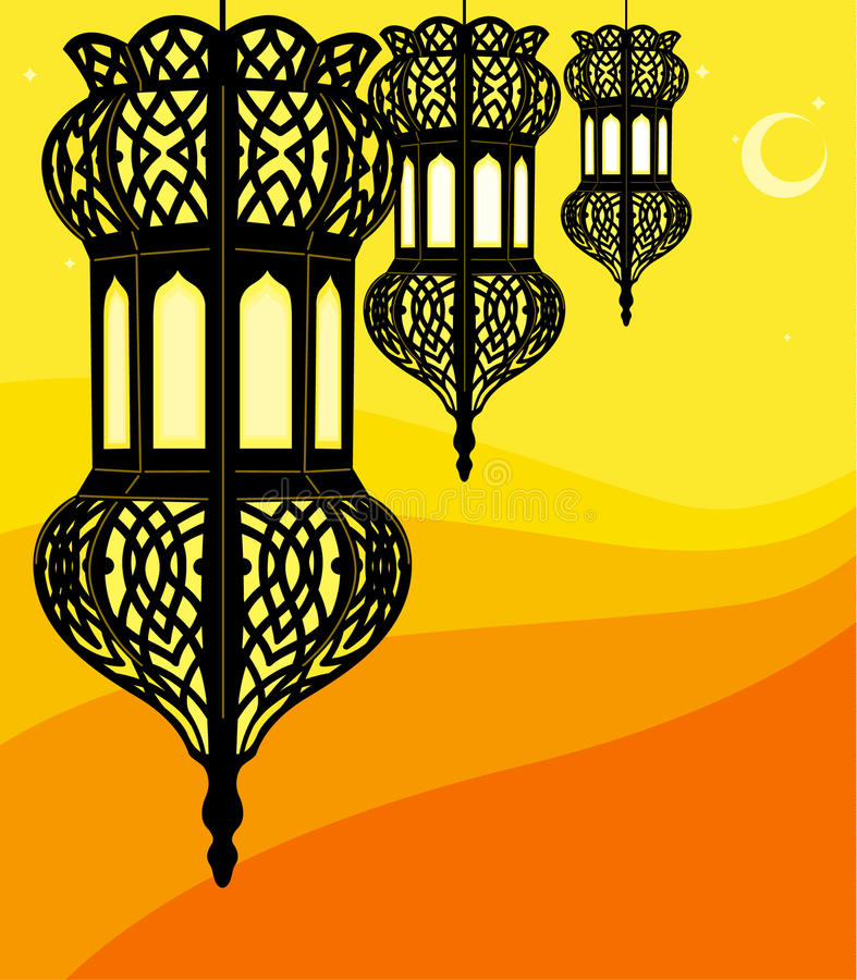 Ramadan Lantern. Illustration of stylish ramadan lantern