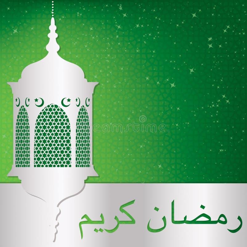 Ramadan stock illustration
