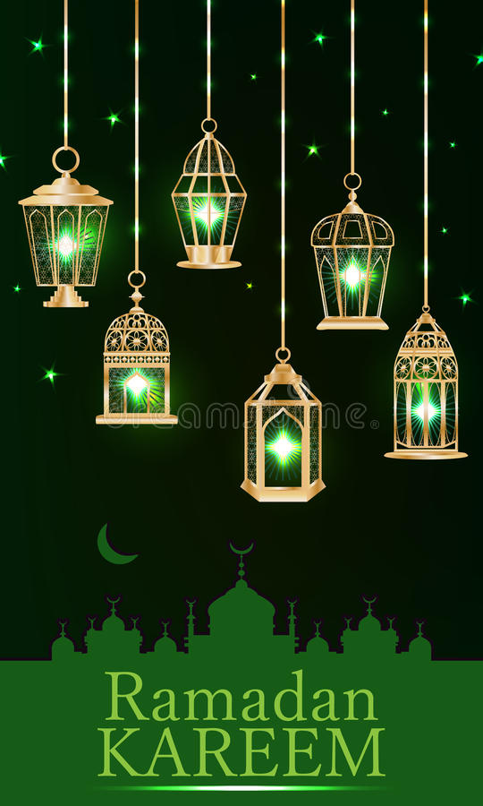 Ramadan lantern green light vertical royalty free illustration