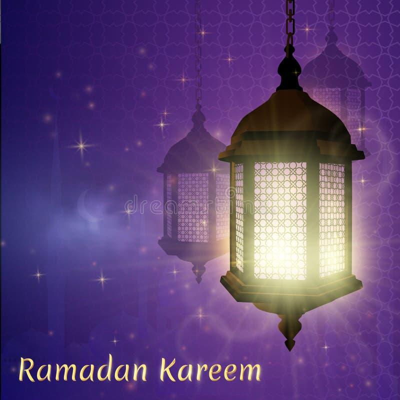 ramadan Moslemische Illustration mit Ramadan für dekoratives Design stock abbildung