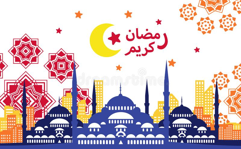 Ramadan Mosque Background - turk vektor illustrationer