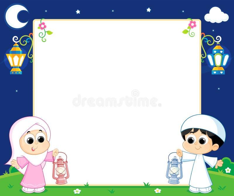 Ramadan Mosul royalty ilustracja