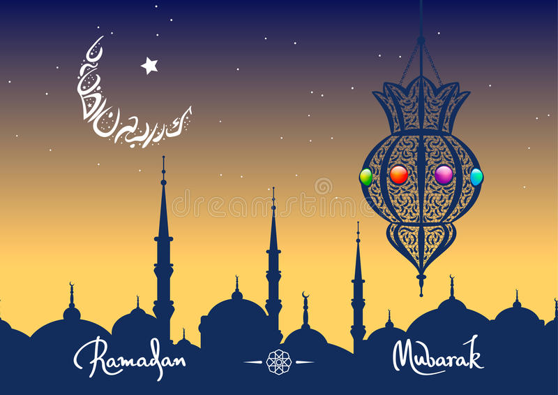 Ramadan Mosul kartka z pozdrowieniami z arabską literowanie księżyc Ręka rysujący kaligrafii literowanie Przekład Błogosławiony R royalty ilustracja