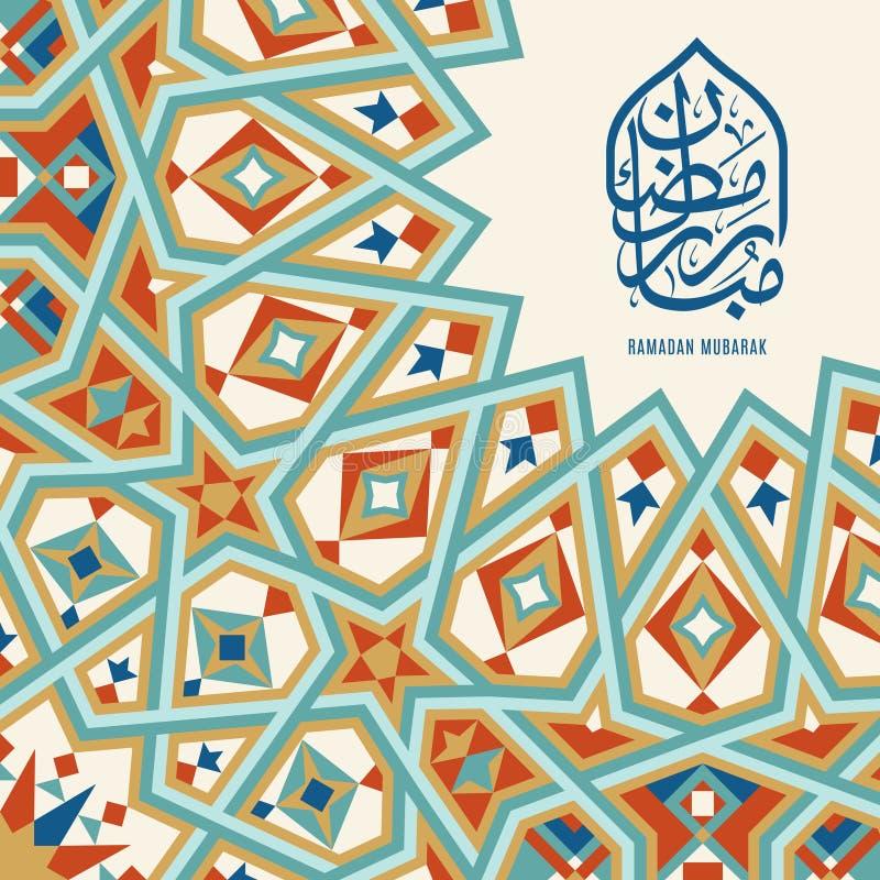 Ramadan Mosul piękny kartka z pozdrowieniami ilustracja wektor