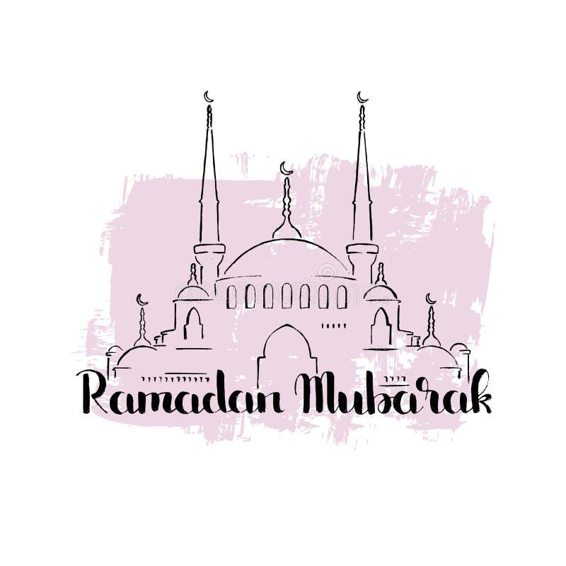 Ramadan Mosul ręcznie pisany literowanie Błogosławiony miesiąc pierwszy objawienie koran profet Muhammad royalty ilustracja