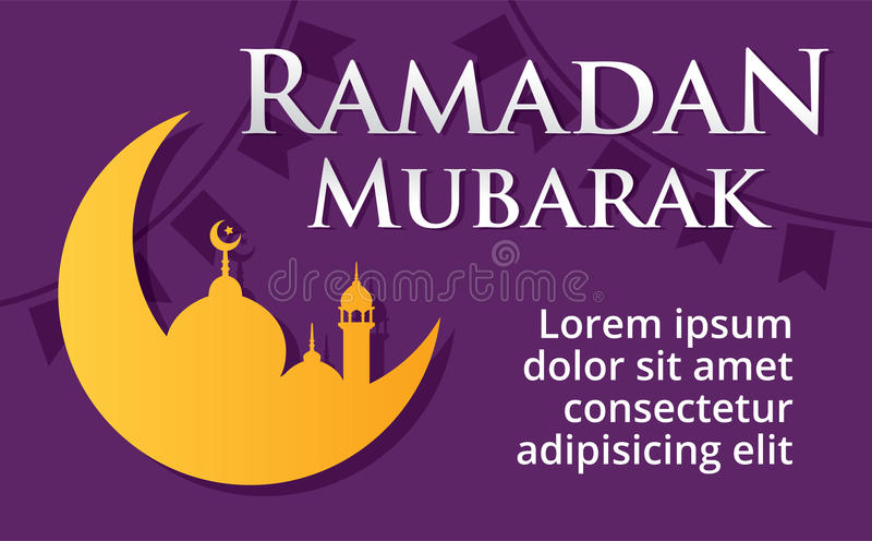 Ramadan Mosul wektoru ilustracja ilustracja wektor