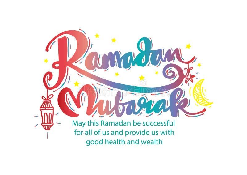 Ramadan Mosul wycena ilustracji